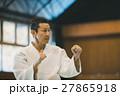 martial artist 27865918