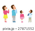 家族 4人家族 ファミリーのイラスト 27871552