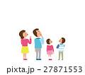 家族 4人家族 ファミリーのイラスト 27871553
