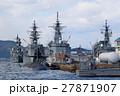 潜水艦と護衛艦(アレイからすこじま・呉) 27871907