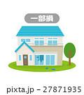 地震保険(一部損)【災害・シリーズ】 27871935