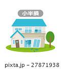 地震保険(小半損)【災害・シリーズ】 27871938