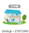 地震保険(大半損)【災害・シリーズ】 27871940