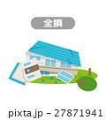 地震保険(全損)【災害・シリーズ】 27871941