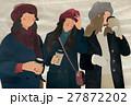 イラスト 挿絵 手のイラスト 27872202