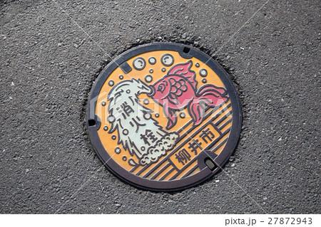 柳井市消火栓 27872943