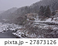 雪の渓谷鉄道 27873126