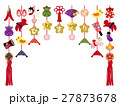 ひなまつり 雛祭り 吊るし雛のイラスト 27873678