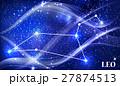 しし座 レオ 獅子宮のイラスト 27874513