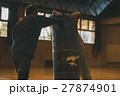 martial artist 27874901