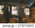 martial artist 27874905