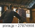 martial artist 27874908