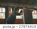 martial artist 27874910