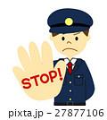 警察官 ストップ 27877106