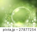 背景 バブル 気泡のイラスト 27877254