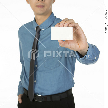 man with namecard 27877669
