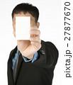 man with namecard 27877670
