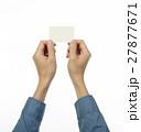 hands giving namecard 27877671