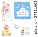 手書きウェディング素材セット(ドレス・ケーキ・指輪・シャンパン・教会) 27881003