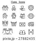 慈善 慈悲 やさしさのイラスト 27882435