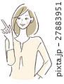女性 指差し  27883951