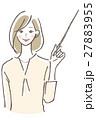 ポイント 女性 ベクターのイラスト 27883955