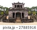 カイディン帝陵(ベトナム) 27885916