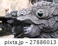 カイディン帝陵(ベトナム) 27886013