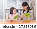 子供 親子 母親の写真 27886036