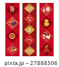 ひなまつり 雛祭り バナーのイラスト 27888306