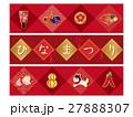 ひなまつり 雛祭り バナーのイラスト 27888307