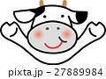 ウシ ばんざい キャラクター向け 27889984