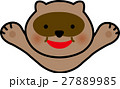 たぬき ばんざい キャラクター向け 27889985