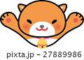 ねこ ばんざい キャラクター向け 27889986