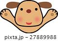 いぬ ばんざい キャラクター向け 27889988
