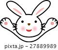 うさぎ ばんざい キャラクター向け 27889989