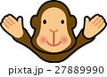 さる ばんざい キャラクター向け 27889990