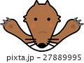 オオカミ ばんざい キャラクター向け 27889995