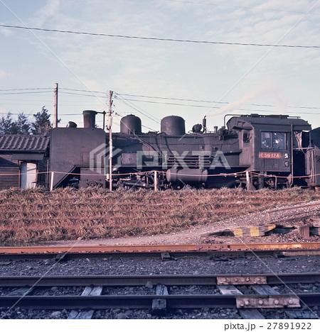 国鉄時代 七尾線のC56型蒸気機関車 27891922