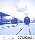国鉄時代 石巻線C11 雪の朝の前谷地駅 27892081