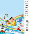 ファミリー旅行、家族旅行、家族で海水浴 27893179