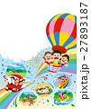 ファミリー旅行、家族旅行、気球家族 27893187