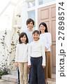 家族 マイホーム 仲良しの写真 27898574