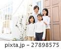家族 家 マイホームの写真 27898575