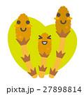 つくし 土筆 親子のイラスト 27898814