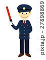 交通整理 男性 人物のイラスト 27898869