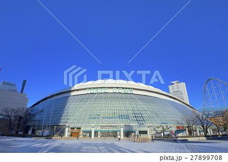 東京ドーム 27899708