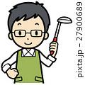主夫 家事 料理のイラスト 27900689