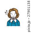 中高年 おばさま 驚くのイラスト 27901138