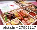 正月 おせち おせち料理の写真 27902117